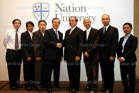 executive of nation university
