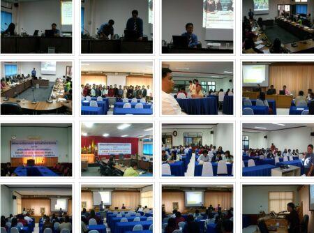 บริการวิชาการ แม่เมาะ ปีการศึกษา 2553