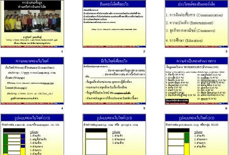 website 2549