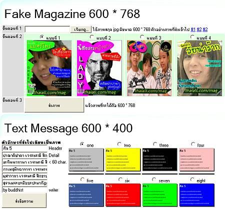หน้าปกนิตยสาร (magazine cover)