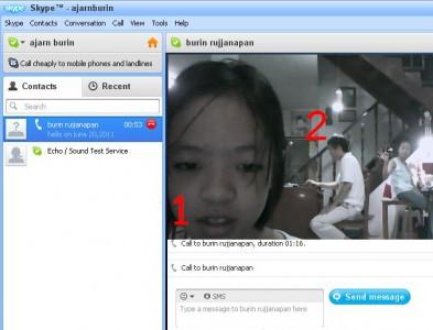 ทดสอบ skype