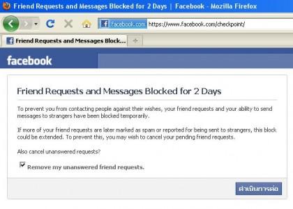 blocked 2 days
