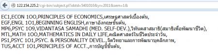 ตัวอย่างผลแบบ csv