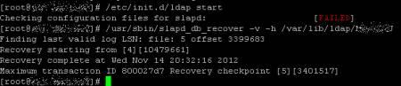 ldap fail