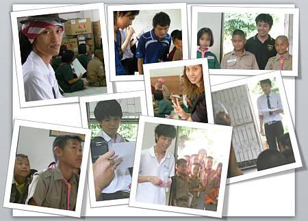 นักศึกษาทั้ง 7 คน