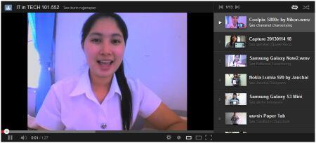 วีดีโอช่วยสอน (Teaching with VDO)