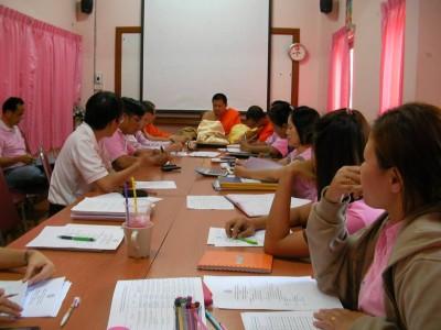 ประชุมร่วมกับ วิทยาลัยสงฆ์นครลำปาง ในการประชุมวิสามัญของสถาบัน