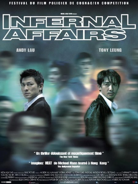 find & replace คือ infernal affairs