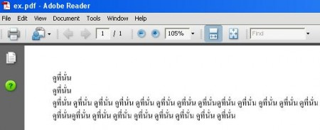 function writehtml