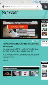 gamble in thai