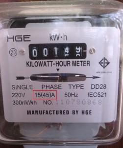 meter สำหรับนำไฟฟ้าเข้าบ้าน