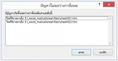 03_miss_file