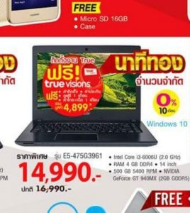 buy notebook from SiamTV