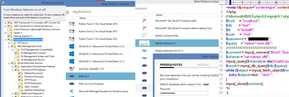 #windows ตอนที่ 1 ใช้ Web Platform Installer ติดตั้ง PHP + MySQL บน IIS ง่ายล่ะชีวิต