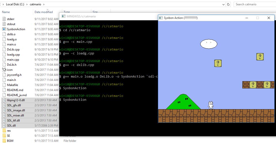ติดเกมมาริโอ้แมว ตอนที่ 3 ทำให้แมวจาก github ดิ้นด้วย MinGW บน Msys (แบบไม่ build SDL เอง)