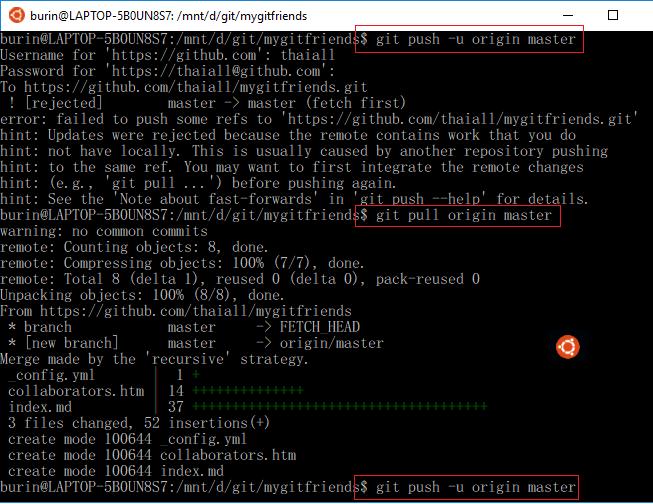 บทเรียนที่ 2 : การใช้ Git ตามคำแนะนำของ Github.com บน Bash on Ubuntu on Windows
