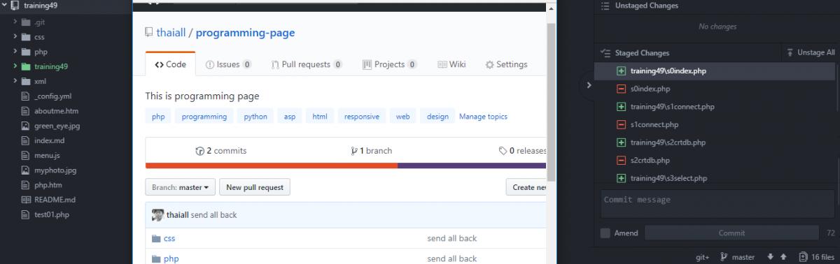 ลอง Push project จาก ATOM เข้า Repository ใน Github.com ทับของเดิมเกลี้ยงเลย