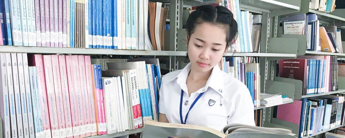 ภาพชุดนักศึกษารักการอ่าน ประจำปีการศึกษา 2560 ภาคเรียนที่ 1