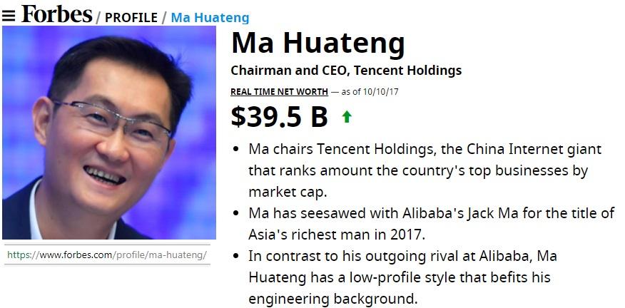 สรุปสั้น ๆ โพนี่ หม่า บุรุษผู้ร่ำรวยที่สุดในเอเชีย ที่อ่านจาก ceoblog.co