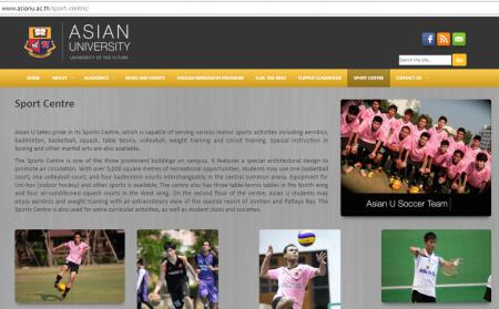 กีฬาใน มหาวิทยาลัยอาเชียน