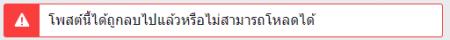 RoV Thailand ( พูดคุย / หาทีม / ลงแข่ง ) by GAMER – Private ทำให้พัฒนาทักษะการเอาตัวรอด ณ 4 มกราคม 2561