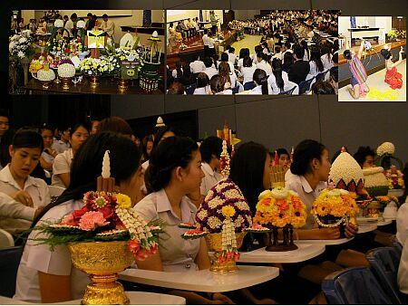 พิธีไหว้ครู (guru ceremony)