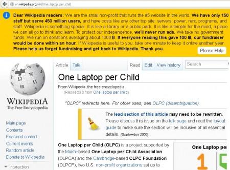 olpc ในอินเดีย