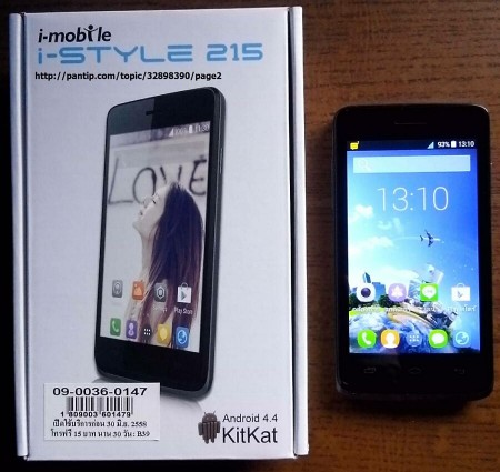 i-mobile istyle 215