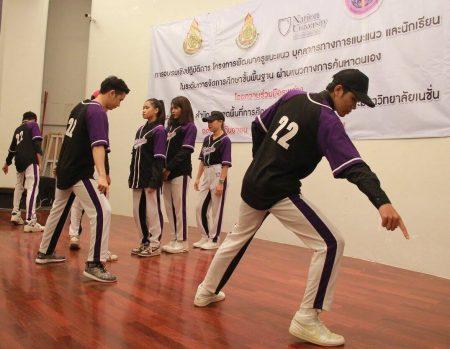 เต้นประกอบเพลงในงานแนะแนวนักเรียน