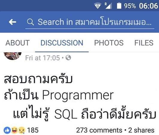 หลักการภาษาชุดคำสั่ง (Principles of Programming Languages)