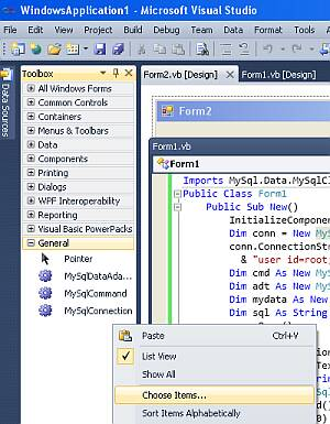 วิชวลสตูดิโอ ดอทเน็ต (Visual Studio  NET)